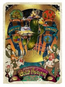 FFXIVPatch2_Arte parque atracciones GoldSorcerer (1)